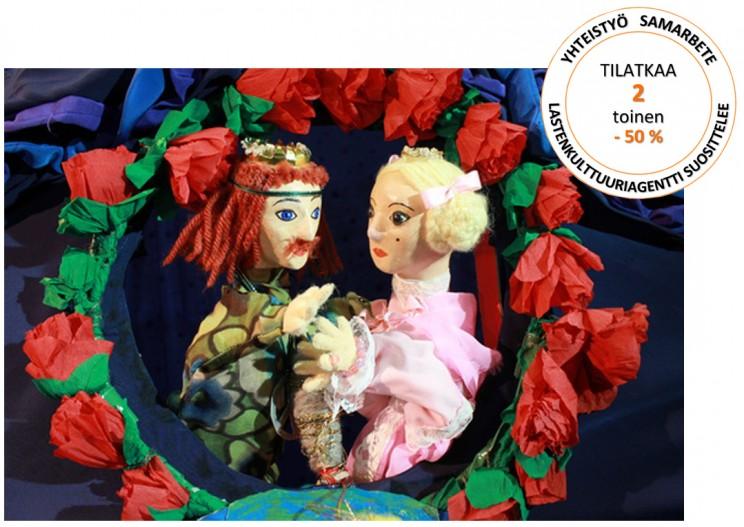 Prinsessa ruusu
